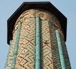 İnce Minare