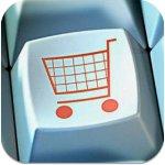 İnternette Alışveriş Erkeklerin Gözdesi
