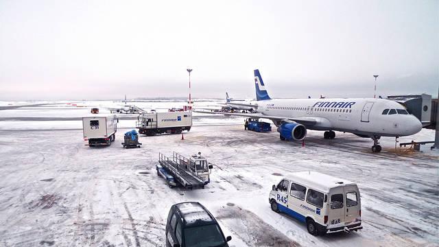 Vantaa Airport
